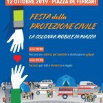 La Colonna Mobile in Piazza